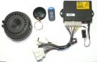 Alfa GTV Replacement Alarm With Boot Release (EVO)